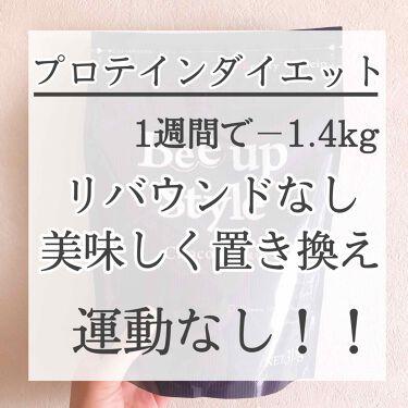 リンカ🐰 on LIPS 「健康的な置き換えダイエット!!満腹感ばっちり。女性に嬉しい成分..」(1枚目)