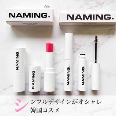 Melting Glow Lipstick/NAMING./口紅を使ったクチコミ(1枚目)