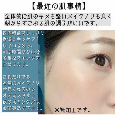 極潤パーフェクトゲル/肌ラボ/オールインワン化粧品を使ったクチコミ(3枚目)
