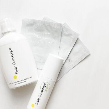 ホワイトニングペースト/スマイルコスメティック/歯磨き粉を使ったクチコミ(2枚目)