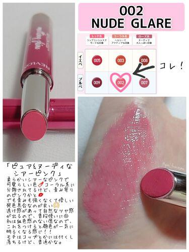 キス メルティング シャイン リップスティック/REVLON/口紅を使ったクチコミ(2枚目)