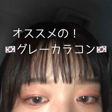 Ever Color 1day LUQUAGE/カラーコンタクト/その他化粧小物を使ったクチコミ(1枚目)