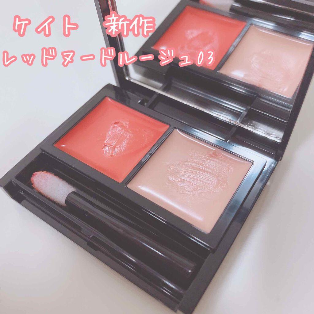 https://cdn.lipscosme.com/image/229a59f860d260097f013822-1587724592-thumb.png