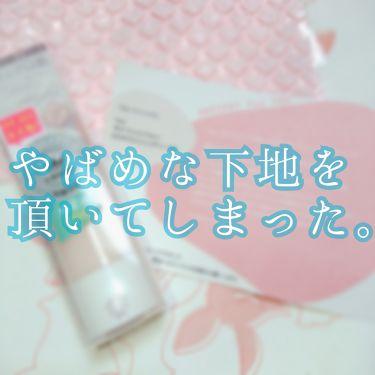 みー汰さんの「キスマットシフォン UVホワイトニングベースN<化粧下地>」を含むクチコミ