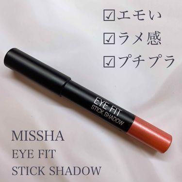 EYE FIT STICK SHADOW/MISSHA/パウダーアイシャドウを使ったクチコミ(1枚目)