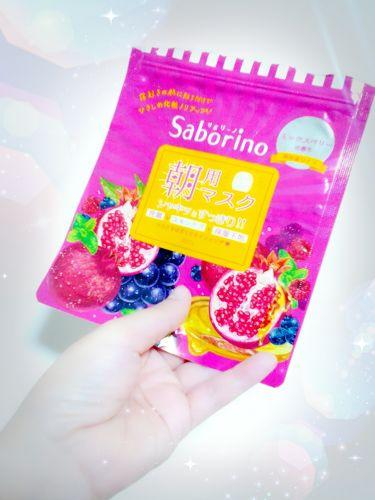 ゆーさんの「サボリーノ目ざまシート 完熟果実の高保湿タイプ<シートマスク・パック>」を含むクチコミ