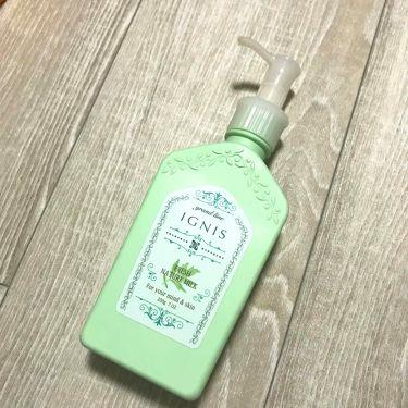 フレッシュ ネイチャーミルク/IGNIS/乳液を使ったクチコミ(1枚目)