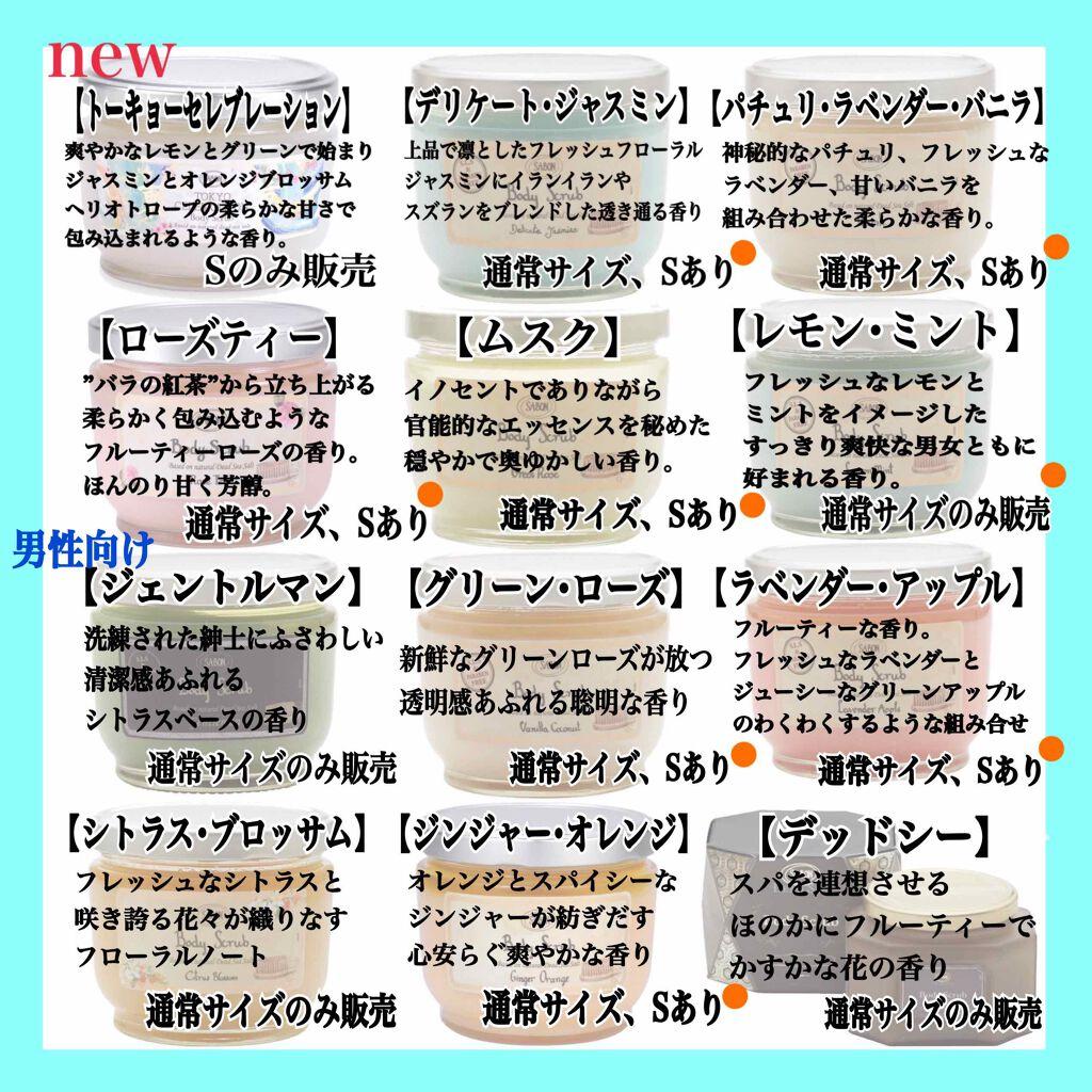 https://cdn.lipscosme.com/image/db20ee4cbb9260455499be58-1596424394-thumb.png
