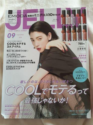 JELLY 2019年9月号/JELLY/雑誌を使ったクチコミ(2枚目)