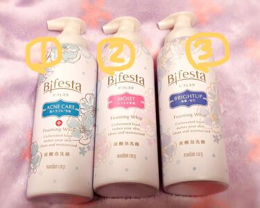 泡洗顔 ブライトアップ/ビフェスタ/洗顔フォームを使ったクチコミ(1枚目)