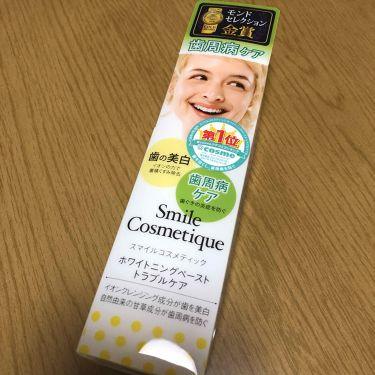 ホワイトニングペースト/スマイルコスメティック/歯磨き粉を使ったクチコミ(1枚目)