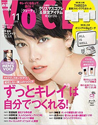 VOCE 2019年11月号 VoCE (ヴォーチェ)