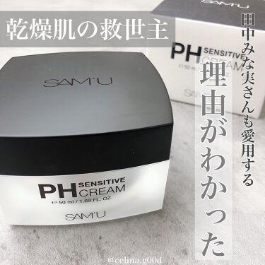 PH センシティブクリーム/SAM'U/フェイスクリームを使ったクチコミ(1枚目)
