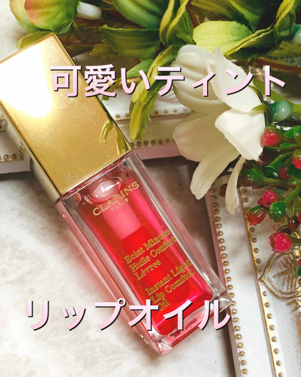 https://cdn.lipscosme.com/image/23174d6eb2af6b9bee9016ed-1587729915-thumb.png