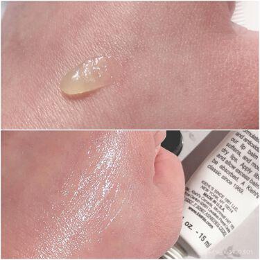 【画像付きクチコミ】《Kiehl's》キールズリップバームNo.1オリジナル(無香料)1,210円(税込)乾燥しやすい唇を守る化粧品タイプのリップバーム💄スクワラン、アロエベラエキスなどの保湿成分を配合していてしっかり保湿してくれます。とろけるようなテク...