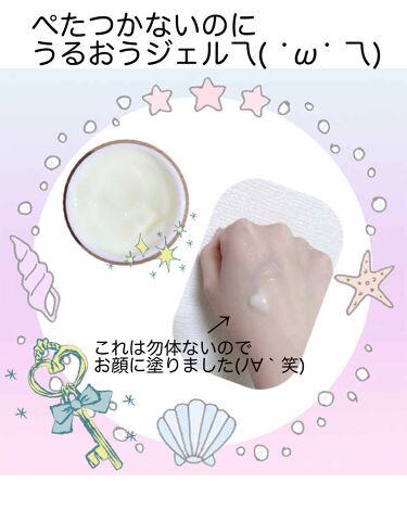 オバジC セラムゲル/オバジ/オールインワン化粧品を使ったクチコミ(2枚目)