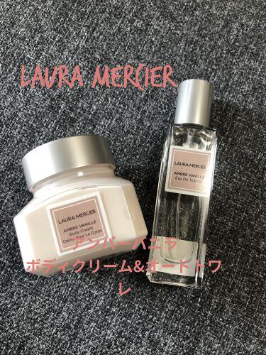 ホイップトボディクリーム/ローラ メルシエ / LAURA MERCIER/ボディクリームを使ったクチコミ(1枚目)