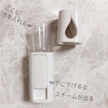 ハンディフェイススチーマー/3COINS/スキンケア美容家電を使ったクチコミ(2枚目)
