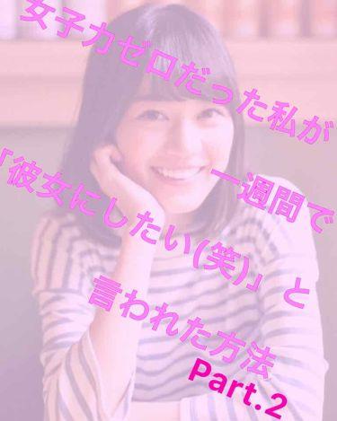 Minato*さんの「CANMAKEカラースティック モイストラスティングカバー<コンシーラー>」を含むクチコミ
