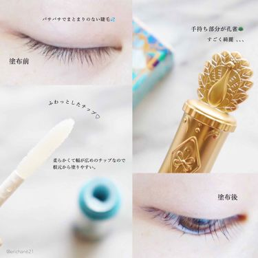アイラッシュ セラム/ANNA SUI/まつげ美容液を使ったクチコミ(2枚目)