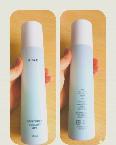 スキンチューナー クーリングジェル/RMK/化粧水を使ったクチコミ(1枚目)