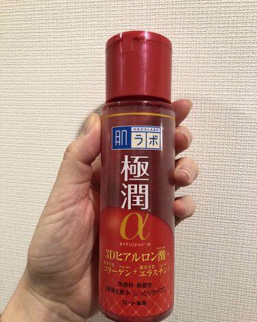 極潤α ハリ化粧水 しっとりタイプ/肌ラボ/化粧水を使ったクチコミ(1枚目)