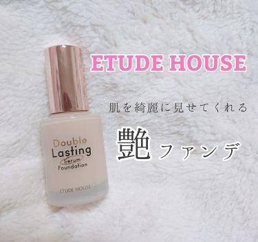 ダブルラスティング セラムファンデーション/ETUDE HOUSE/リキッドファンデーションを使ったクチコミ(1枚目)