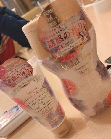 フレグランス ハンドクリーム バイオレットティンジ/フェルナンダ/ハンドクリーム・ケアを使ったクチコミ(1枚目)