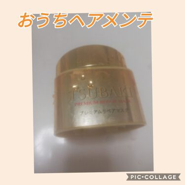 https://cdn.lipscosme.com/image/234dbe8a7bb89da57228d9d8-1590930598-thumb.png