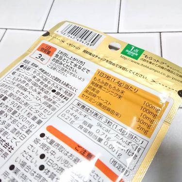 琉球もろみ黒にんにく/井藤漢方製薬/健康サプリメントを使ったクチコミ(3枚目)