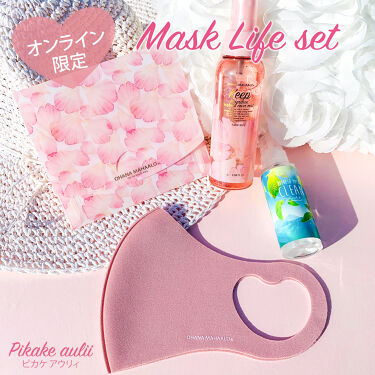 【画像付きクチコミ】【オンライン限定】マスク生活3点セット✨マスク生活を快適に過ごせるお得なアイテム3点セットが数量限定発売中❣️😷マスク&マスクケースマスクは耳掛けがかわいいハート型で、仕事やプライベートにも着けやすい色味。2枚入りで、毎日のマスクを清...