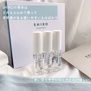 オードパルファンセット/SHIRO/その他キットセットを使ったクチコミ(3枚目)