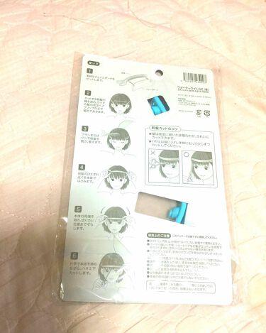 フェイスガード付前髪カット用クリップ/ウォーターライトG.E./ヘアケアグッズを使ったクチコミ(2枚目)