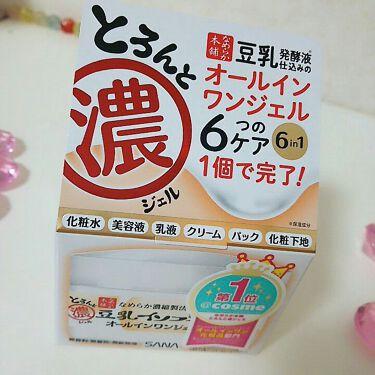 豆乳イソフラボン含有オールインワンジェル/なめらか本舗/オールインワン化粧品を使ったクチコミ(2枚目)