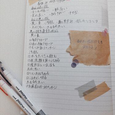 あみ〜💣 on LIPS 「こんにちは!あみ〜💣です🎶今の時期は春休み!新しい学年に向けて..」(2枚目)