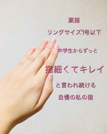 葵 さんの「雑談」を含むクチコミ