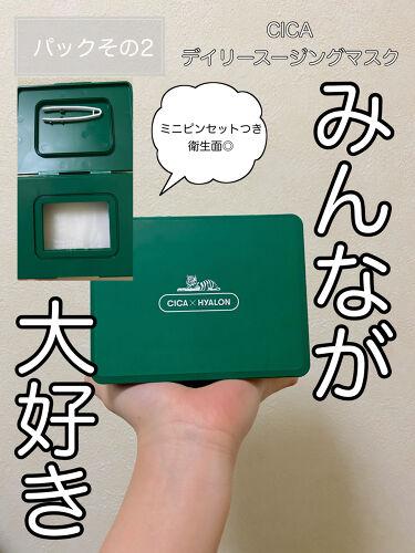 薬用保湿化粧水/オードムーゲ/化粧水を使ったクチコミ(5枚目)
