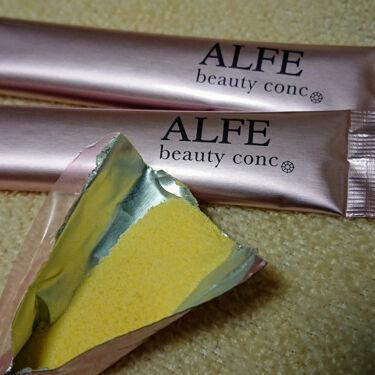 アルフェ ビューティコンク(パウダー)/アルフェ/美肌サプリメントを使ったクチコミ(4枚目)