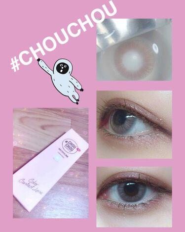 chouchou/カラーコンタクト/その他を使ったクチコミ(2枚目)