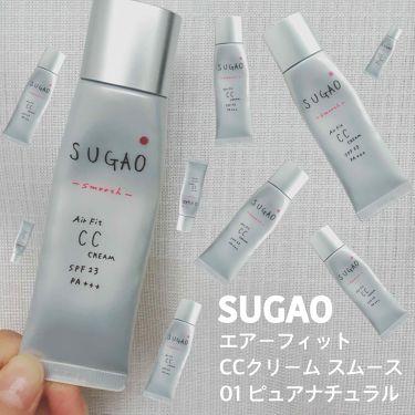 エアーフィット CCクリーム/SUGAO/化粧下地を使ったクチコミ(1枚目)