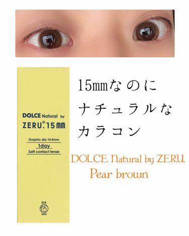 DOLCE Natural by ZERU 1day/ZERU/カラーコンタクトレンズを使ったクチコミ(1枚目)