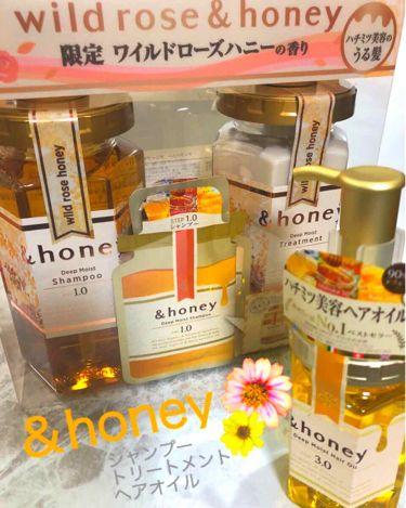 いろはさんの「&honey(アンドハニー)ディープモイスト シャンプー1.0/ヘアトリートメント2.0<シャンプー・コンディショナー>」を含むクチコミ