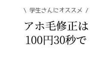 メンターム薬用スティック/近江兄弟社/リップケア・リップクリームを使ったクチコミ(1枚目)