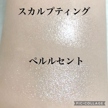 ボーム エサンシエル/CHANEL/ハイライトを使ったクチコミ(6枚目)