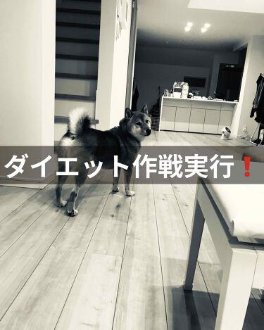 【画像付きクチコミ】ダイエット皆さんこんにちはヽ(^0^)ノibuki(◐ㅈ◐)です!体重などが余り変わらなかったので今日から本気出します❗サボったり、してたからかな、!身長153cm体重39・1キロです!理想は33キロを保つこと!前に30なくてジップラ...