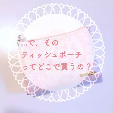 ローションティシュー/エリエール/その他を使ったクチコミ(1枚目)