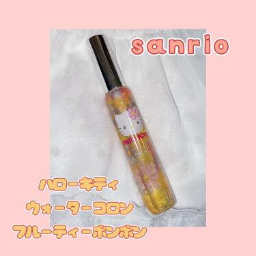 ハローキティウォーターコロン  フルーティーボンボン/ナリス化粧品/香水(レディース)を使ったクチコミ(1枚目)