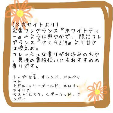 マリーゴールド オードパルファン/SHIRO/香水(レディース)を使ったクチコミ(3枚目)