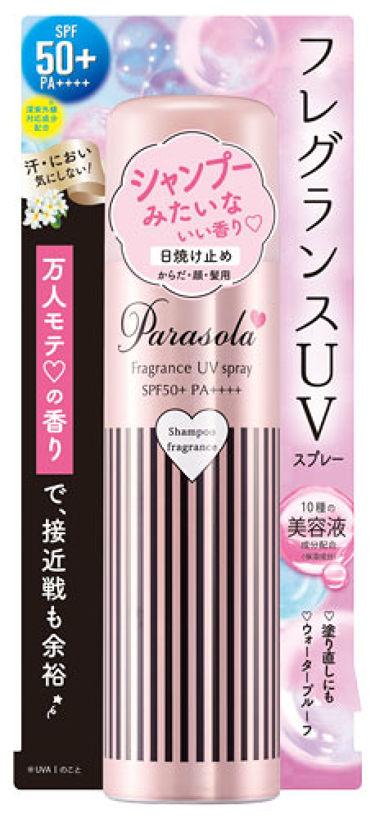 2020/2/7発売 パラソーラ パラソーラ フレグランス UVスプレー B【#黒パラ】