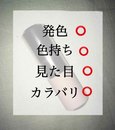 ベターリップトーク/ETUDE HOUSE/口紅を使ったクチコミ(1枚目)